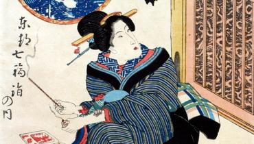 Bild aus dem 19. Jahrhundert: Eine Mutter behandelt ihr Kind mit Moxibustion- Harikyu Museum of Traditional Medicine-Japan
